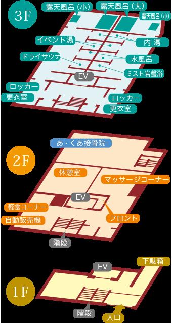 施設内 フロアマップ